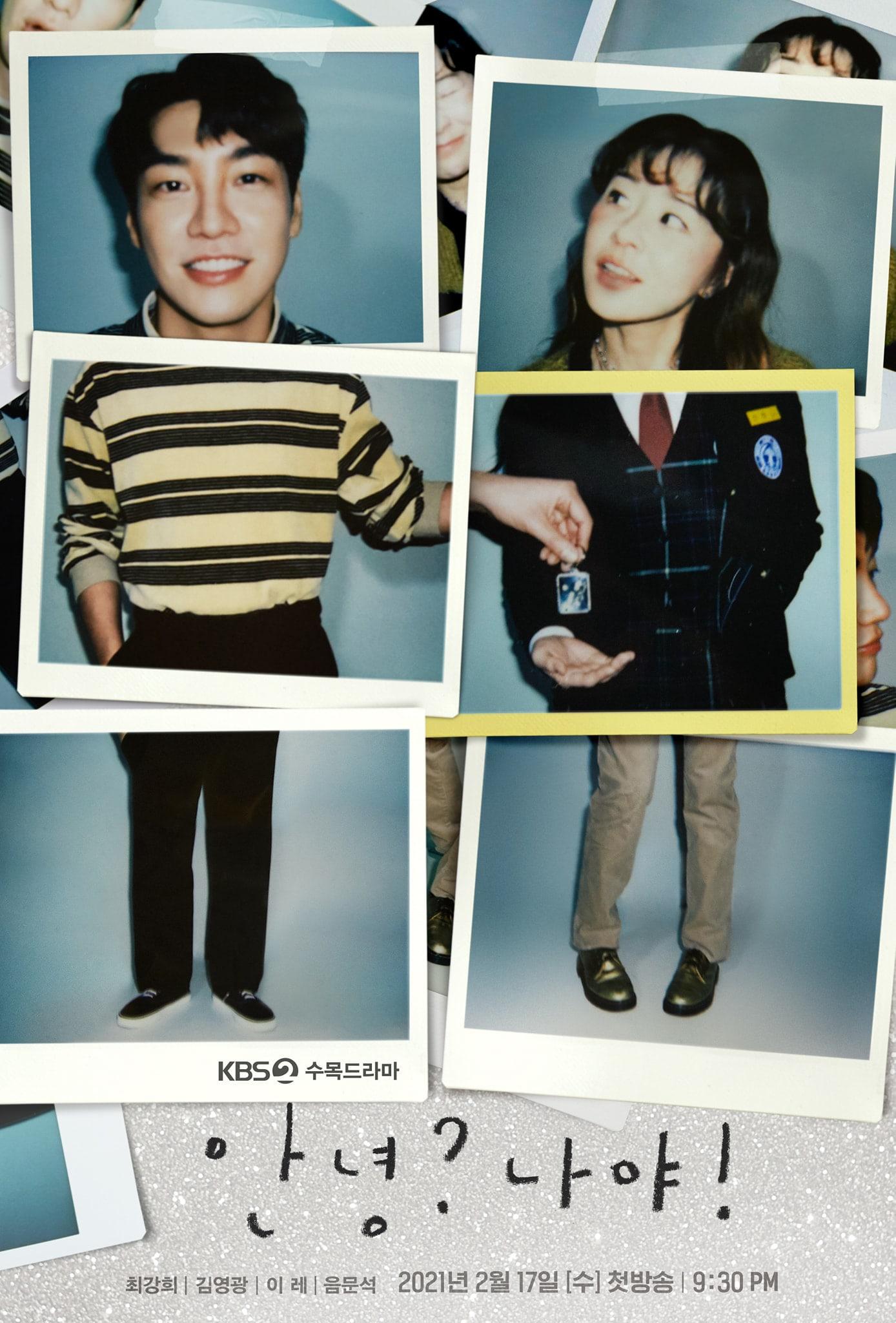 """Hello Me!"": Choi Kang Hee and Kim Young Kwang are polar opposites"