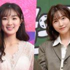 Kim Hye Yoon And Lee Cho Hee Join New SBS Variety Program