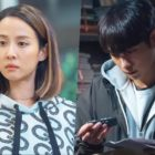 "Kim Young Dae Discovers Suspicious Objects In Jo Yeo Jeong's Basement In ""Cheat On Me If You Can"""