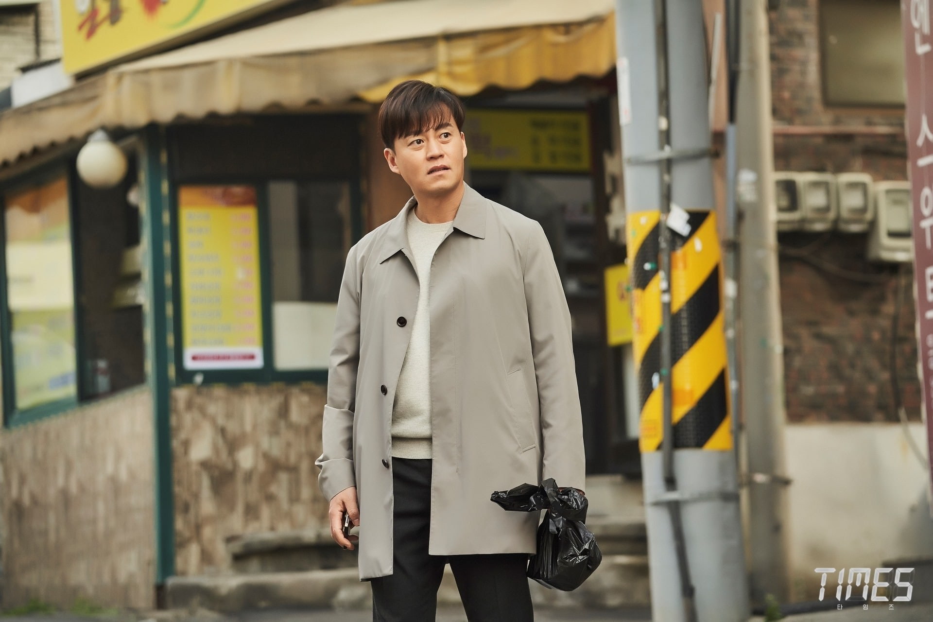 Lee Seo Jin 21