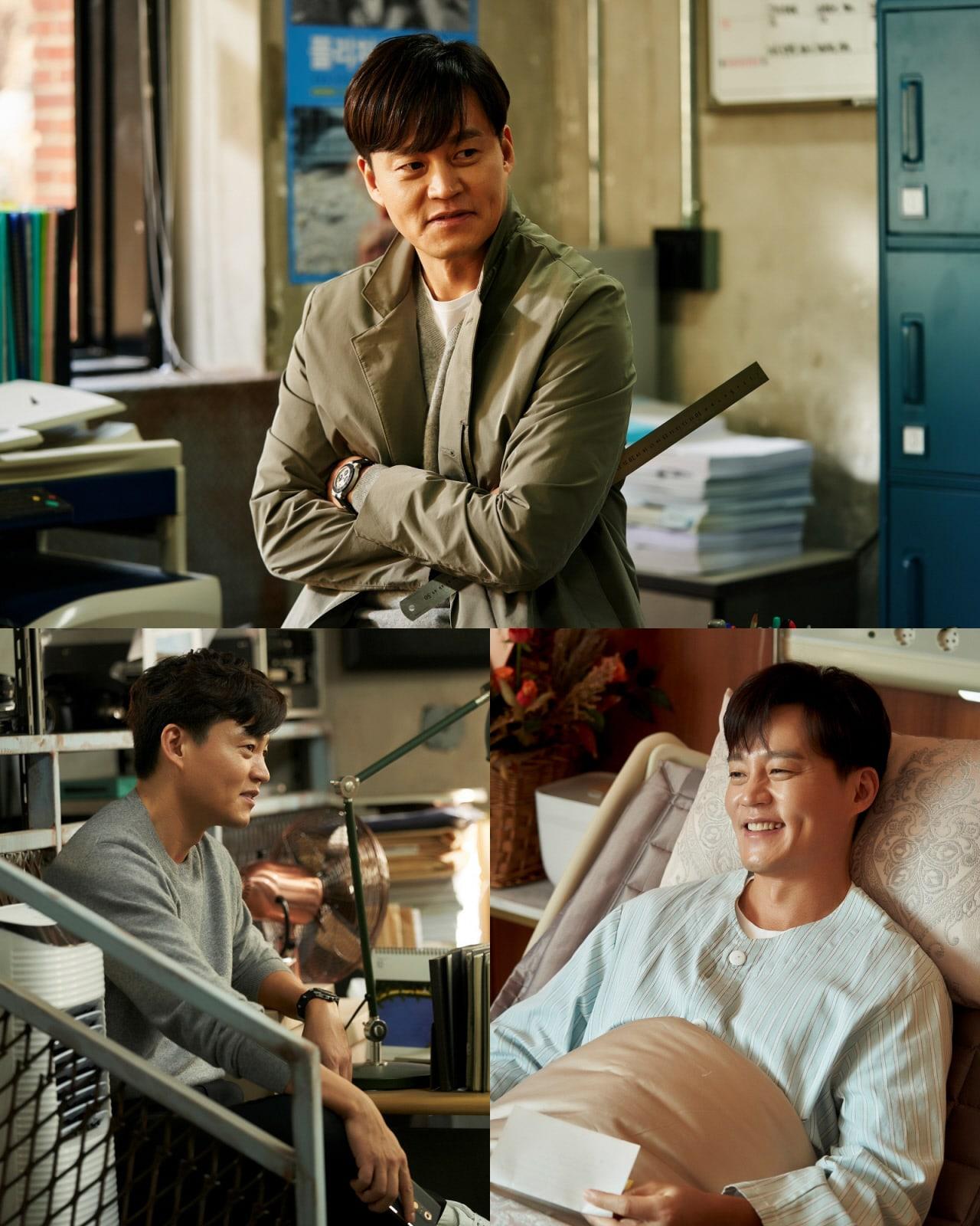 Lee Seo Jin 31