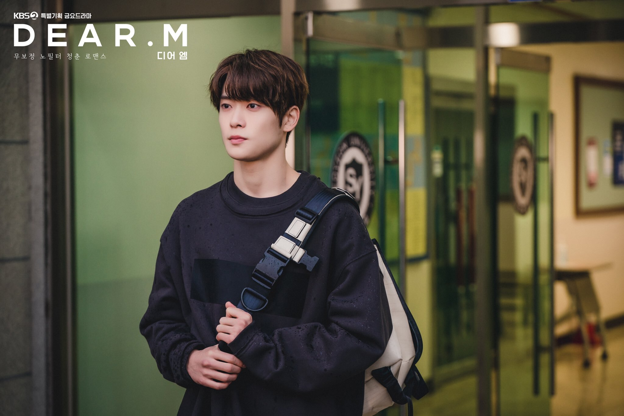 """""""Dear M"""": Jaehyun becomes a bright and playful student"""
