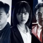 "3 Reasons To Tune In To Lee Joo Young And Lee Seo Jin's OCN Drama ""Times"""