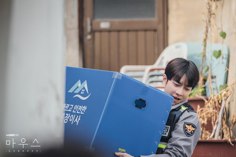 Lee Seung Gi di drama Korea Mouse