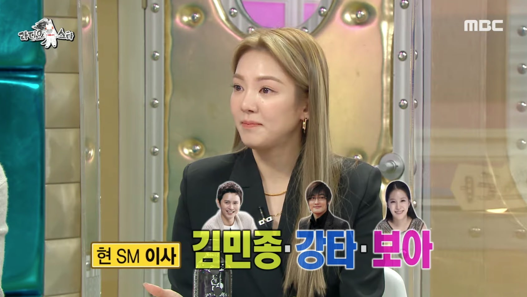 """Radio star"": Hyoyeon speaks about the impact COVID-19 will have on her work as a DJ"