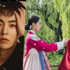 """EXO's Xiumin To Sing For """"Mr. Queen"""" OST In 1st Release Since Military Discharge"""