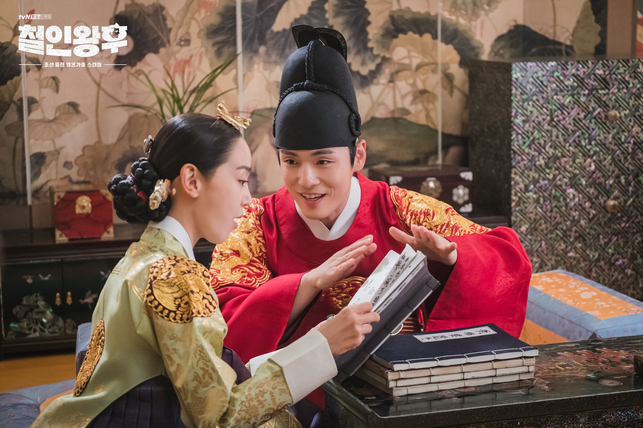 "Shin Hye Sun and Kim Jung Hyun and a ""No Touch"" policy at ""Mr. Queen"""