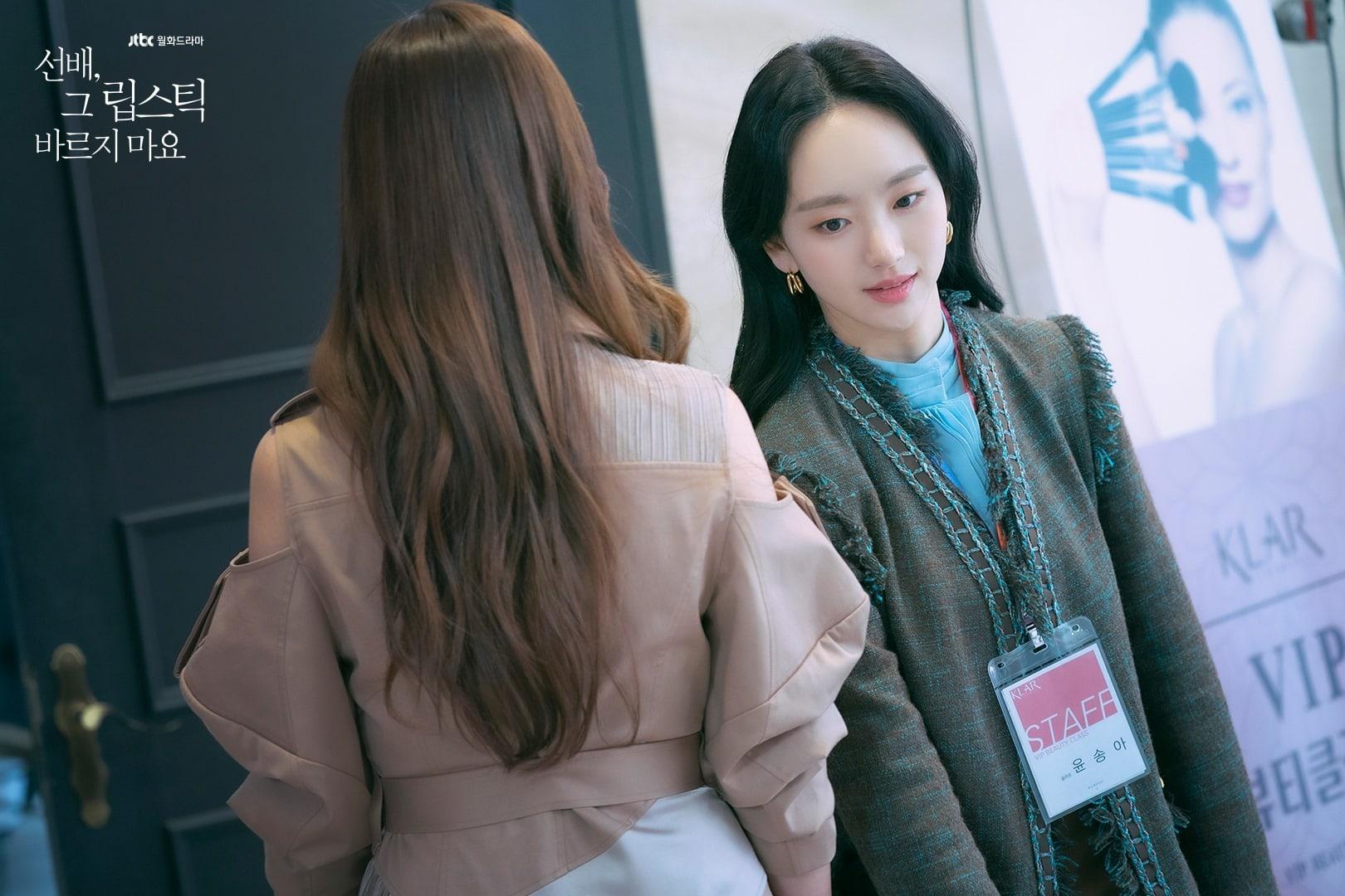 Won Jin Ah4