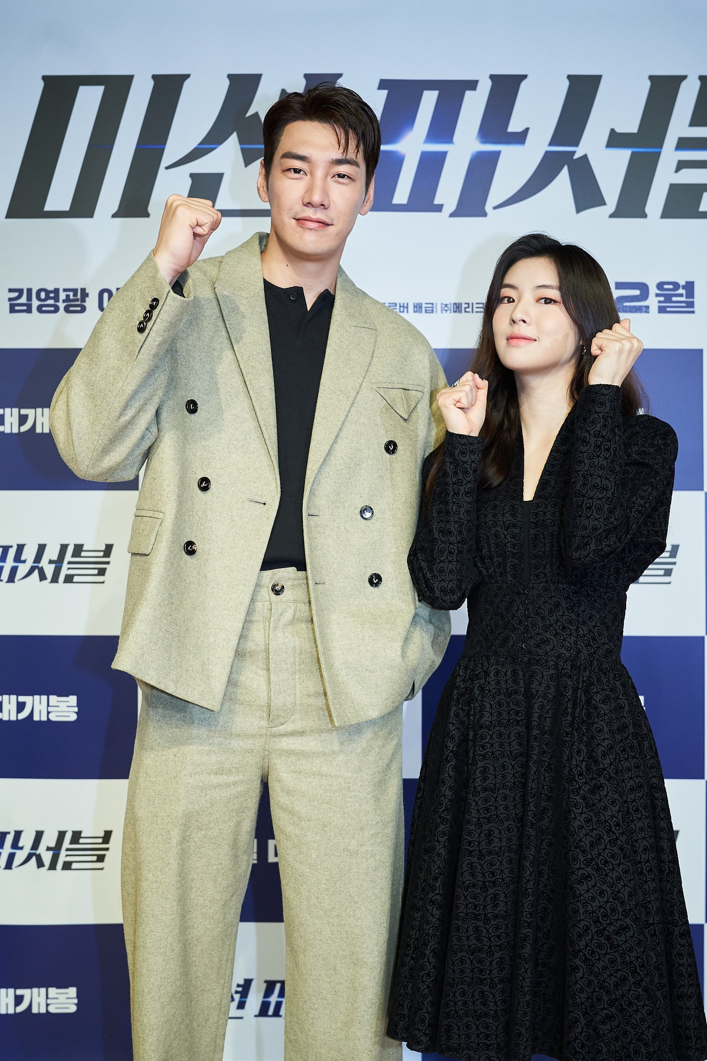 """""""Mission Possible"""": Kim Young Kwang and Lee Sun Bin talk about the mix of action and comedy in the upcoming film"""