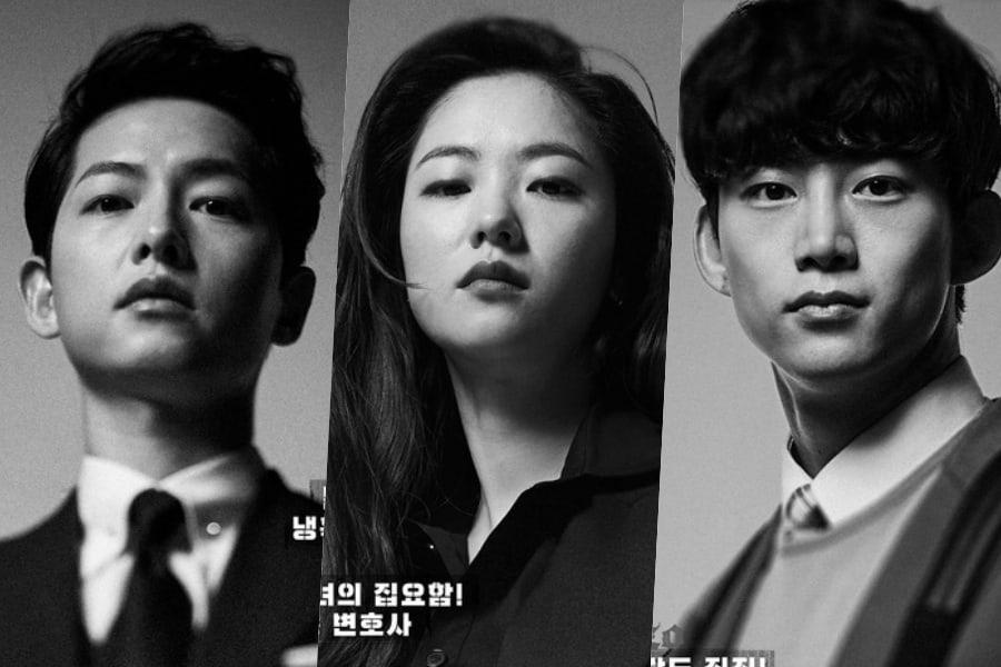 """Vincenzo"" director praises Joong Ki, Jeon Yeo Bin and Taecyeon"
