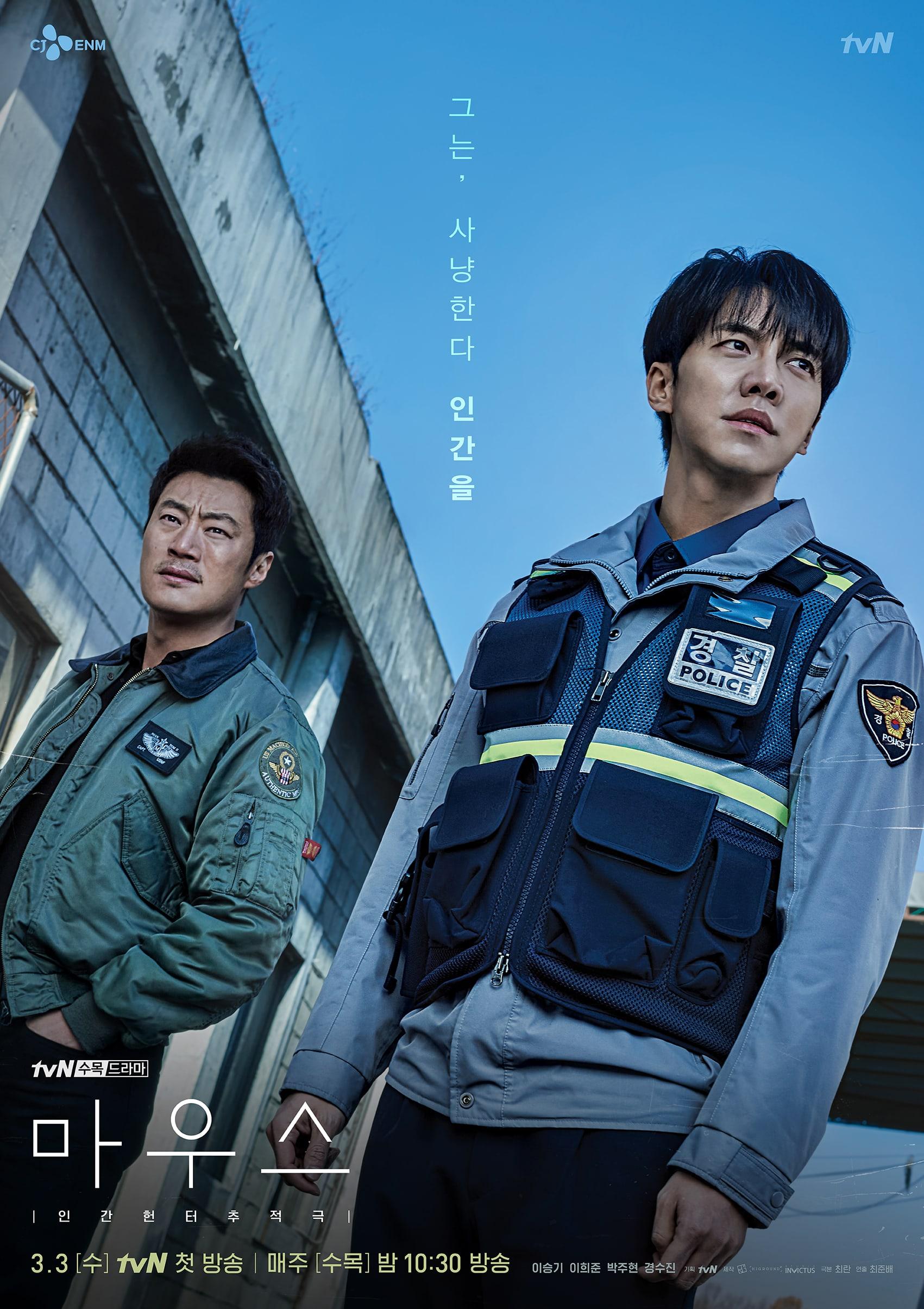 Poster drama Korea Mouse