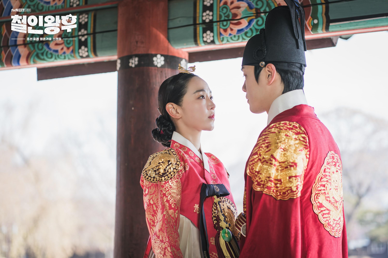 Mr Queen: Shin Hye Sun and Kim Jung Hyun dance a tango