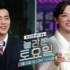 """Watch: Jo Byeong Gyu And Kim Sejeong Bicker Back And Forth In """"Amazing Saturday"""" Preview"""