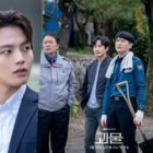 "Yeo Jin Goo Shakes Up Police Station Of Quiet Village With His Arrival In ""Beyond Evil"""