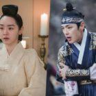 "Shin Hye Sun And Kim Jung Hyun Face Dire Predicaments Head-On In ""Mr. Queen"""