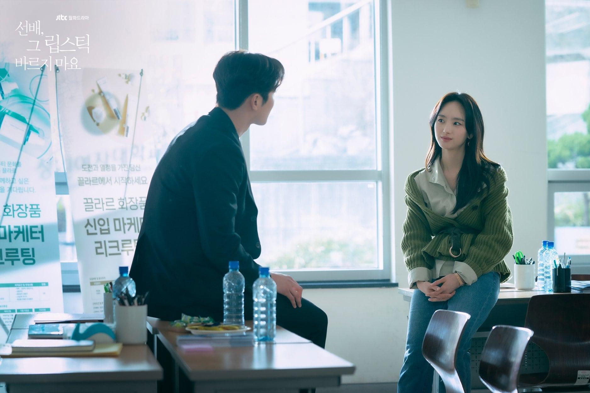 Rowoon Won Jin Ah 2