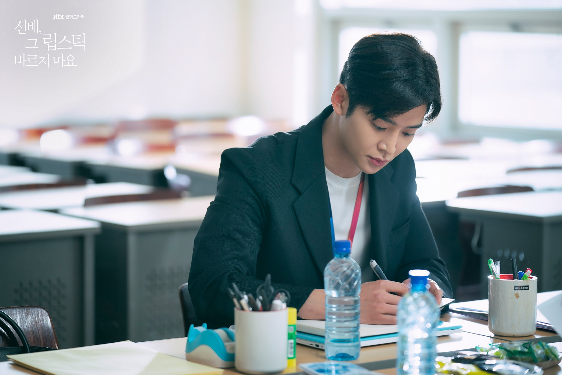 Rowoon 31