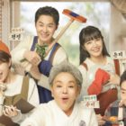 Shinhwa's Jun Jin, Apink's Jung Eun Ji, EXID's Hani, And More Make A Resourceful Team For New Healing Variety Show