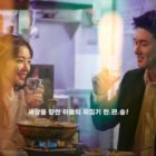 "Red Velvet's Irene And Shin Seung Ho To Sing For OST Of Their Film ""Double Patty"""