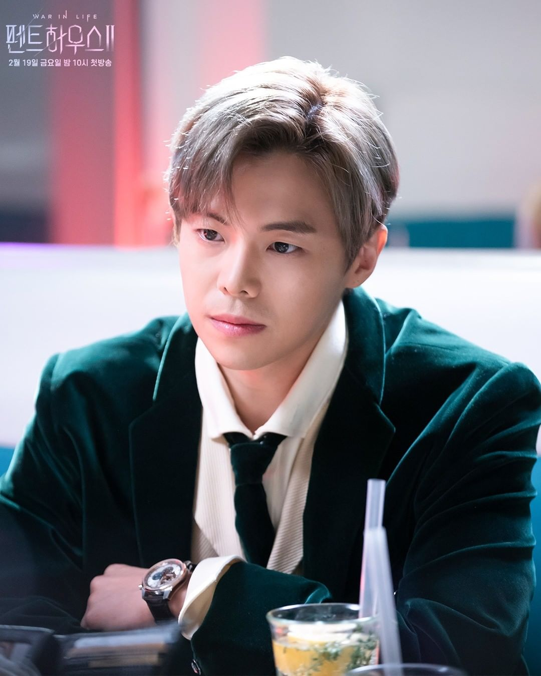 "Park Eun Suk Prepares For Revenge With His Return In ""The Penthouse 2""   Soompi"