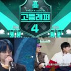 "Watch: Mnet's ""High School Rapper 4"" Drops Exciting Preview Of New Mentors And Contestants"