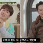 """Watch: Cha Tae Hyun Gets Nervous About Jo In Sung's Variety Ambitions In """"Unexpected Business"""" Teaser"""