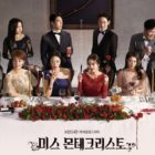 "New Drama ""Miss Monte-Cristo"" Shares Key Points To Look Forward To Ahead Of Premiere"