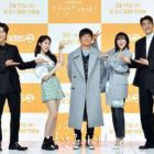 """Choi Kang Hee, Kim Young Kwang, Lee Re, And Eum Moon Suk Talk About Their Quirky But Relatable Characters + Ratings Promise For """"Hello, Me!"""""""