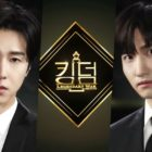 """Watch: TVXQ Leads The Way To The Crown In Teaser For """"Kingdom"""" + Premiere Date Confirmed"""