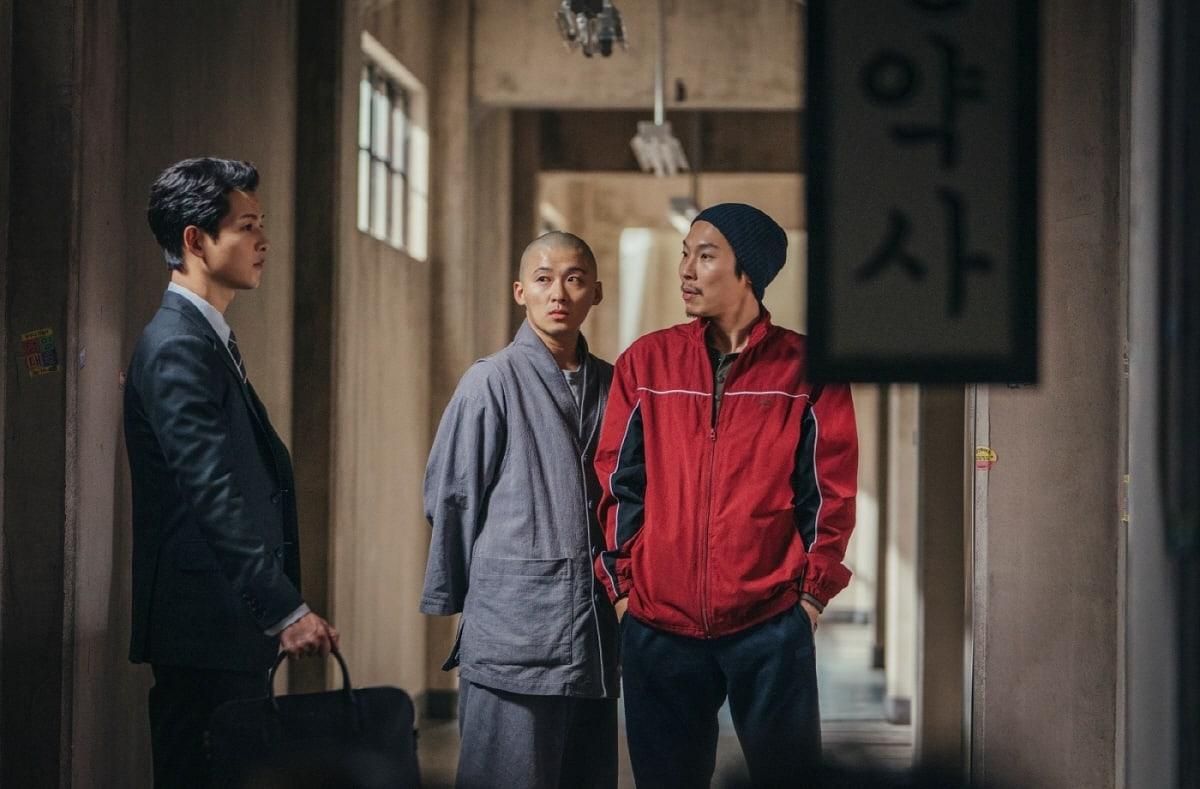 Song Joong Ki Yang Kyung Won Kwon Seung Woo