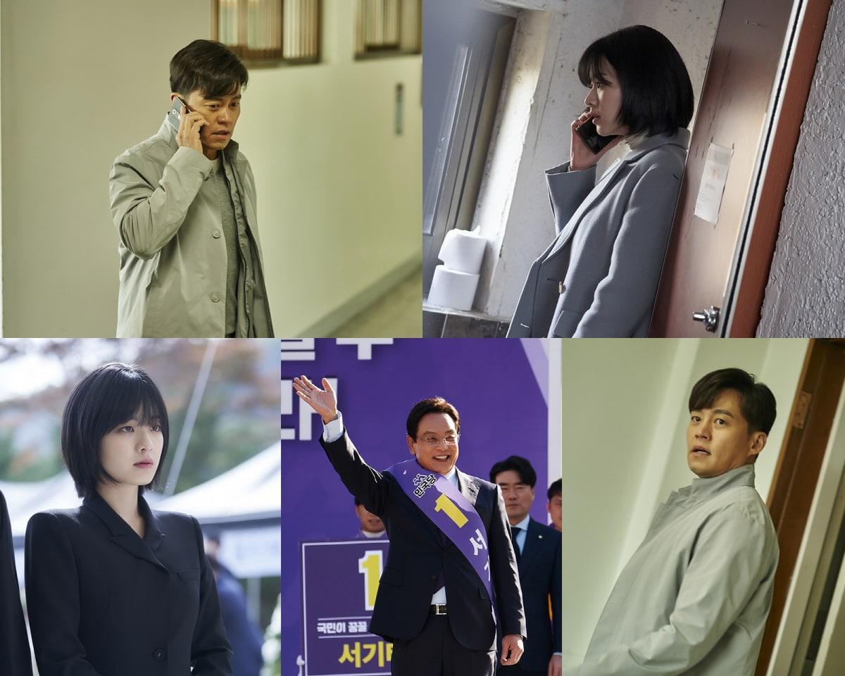 times lee seo jin lee joo young
