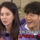 "Song Ji Hyo Talks About Kim Jong Kook's Dating Style + ""Running Man"" Cast Debates Whether He'll Marry Within 3 Years"
