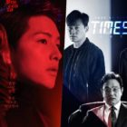 """Vincenzo"" And ""Times"" Both See Ratings Rise For Their 2nd Episodes"