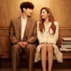 Lee Min Ki And Nana Make Sweet Eye Contact In Teaser Poster For Upcoming Romantic Comedy Drama