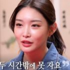 Chungha Opens Up About Dealing With Health Issues And Her Feelings Of Responsibility About Work