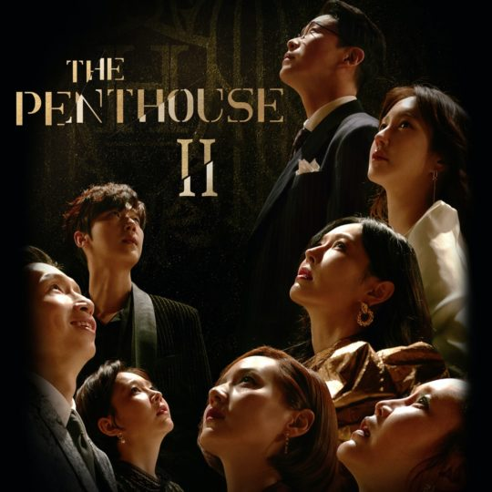 The Penthouse 26