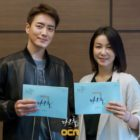 Kim Ok Bin And Lee Joon Hyuk Attend Script Reading For Upcoming OCN Drama