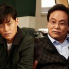 "Lee Seo Jin Confronts Kim Young Chul About The Truth Behind His Brother's Death In ""Times"""