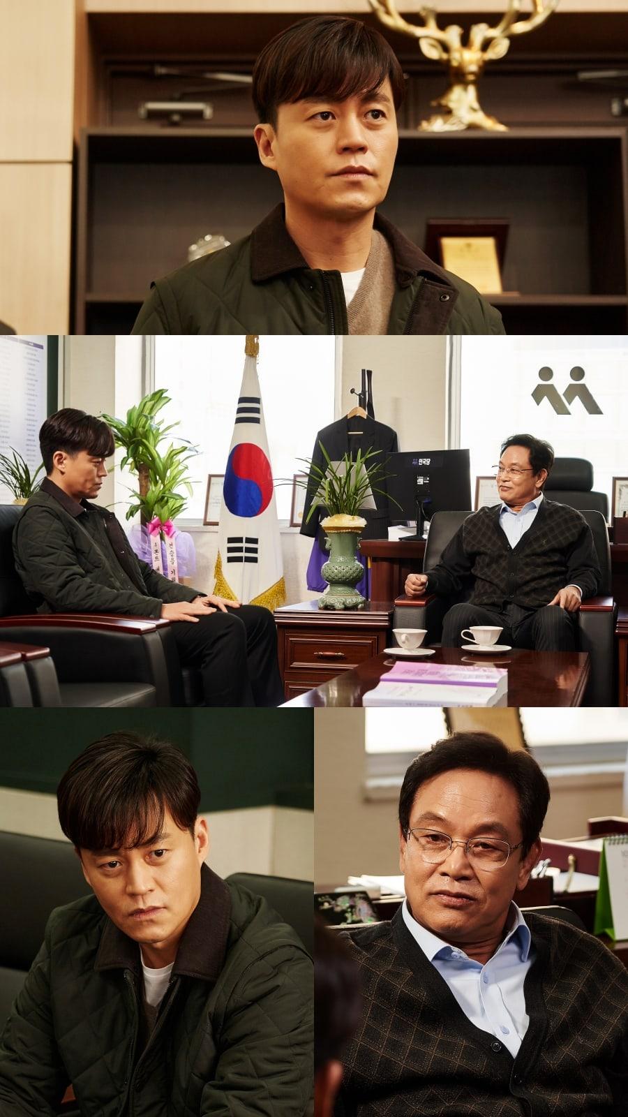times lee seo jin kim young chul