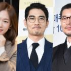 Update: Han Ye Ri, Um Tae Goo, And Yoo Jae Myung Confirmed To Star In OCN Mystery Drama
