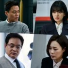 "Former Allies Lee Joo Young And Lee Seo Jin + Kim Young Chul And Moon Jung Hee Turn Against Each Other In ""Times"""