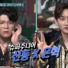 "Watch: Super Junior's Shindong And Eunhyuk Are Ready To Party In ""Amazing Saturday"" Preview"