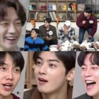 """Watch: Rain Successfully Pranks """"Master In The House"""" Cast"""
