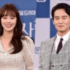 """Bad Love"" Co-Stars Shin Go Eun And Yoon Jong Hwa Announce Marriage"
