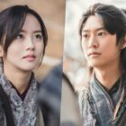 """Kim So Hyun Sends Off Na In Woo With An Affectionate Gaze In """"River Where The Moon Rises"""""""