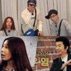 """Watch: Jessi and 2PM's Wooyoung Appear As Guests In Chaotic """"Running Man"""" Preview"""