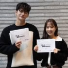Seo In Guk And Park Bo Young Test Chemistry At Script Reading For New Romance Drama