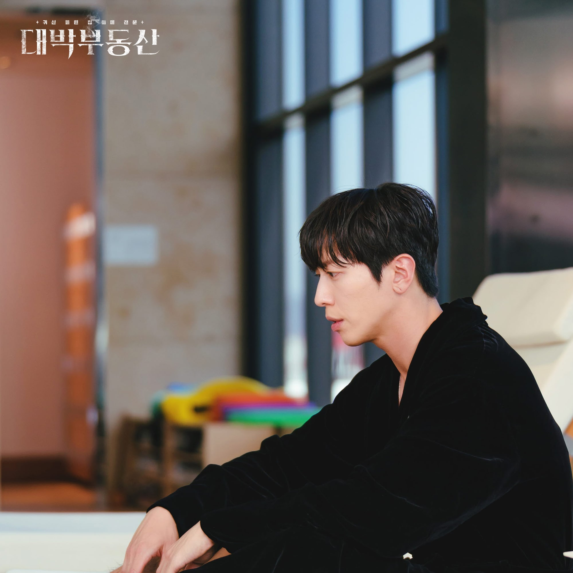 Jung Yong Hwa 21