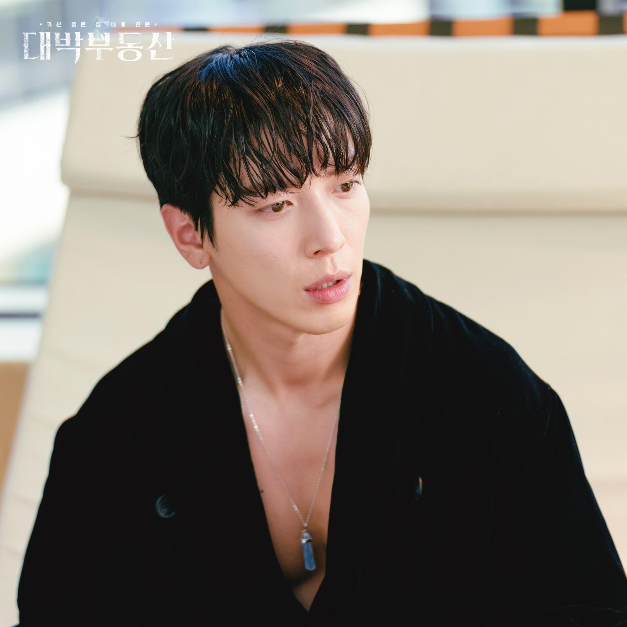 Jung Yong Hwa 3