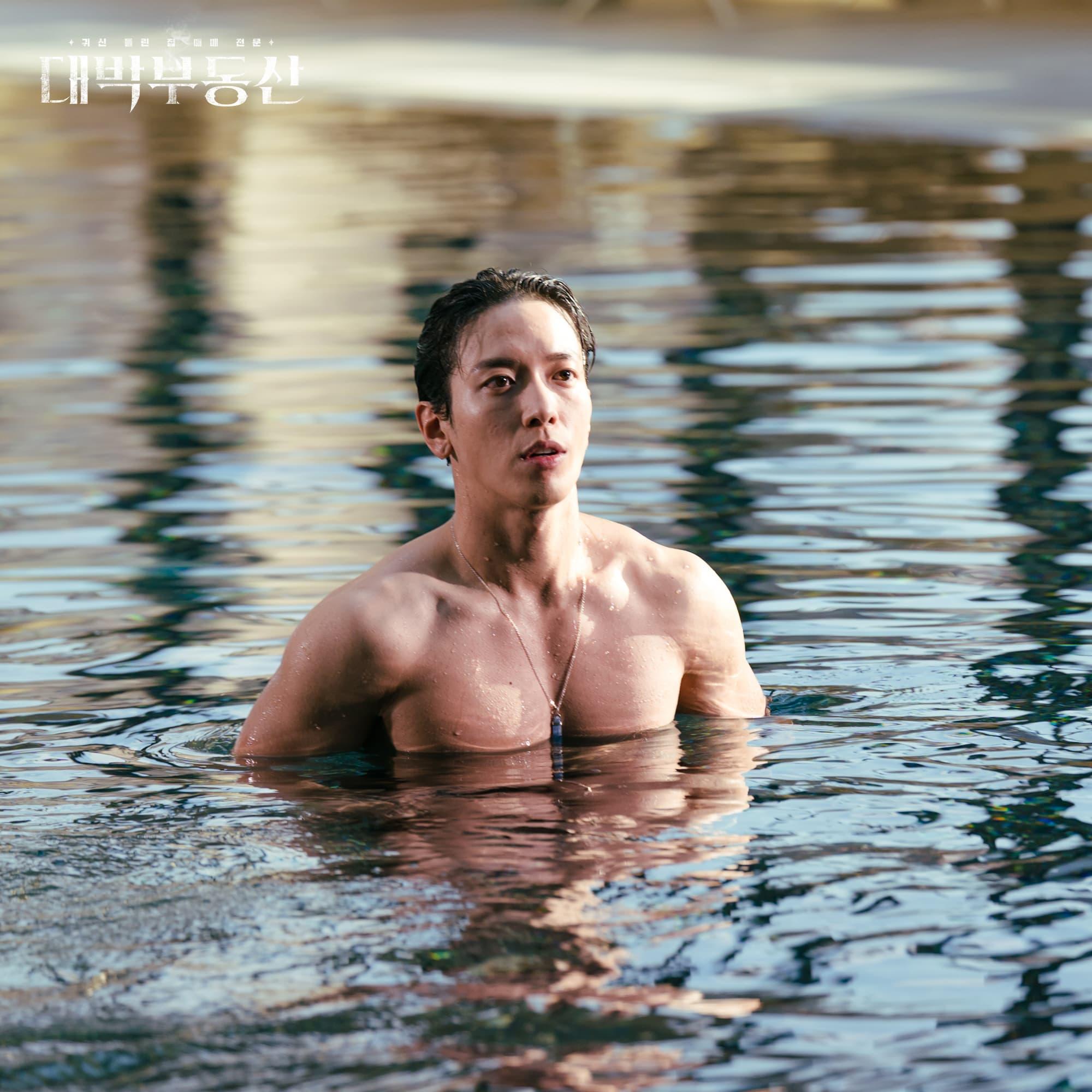 Jung Yong Hwa 4